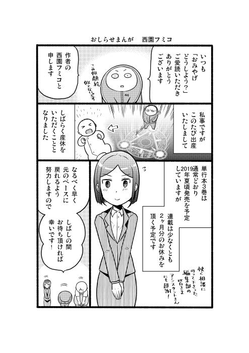 kokuti_009.jpg