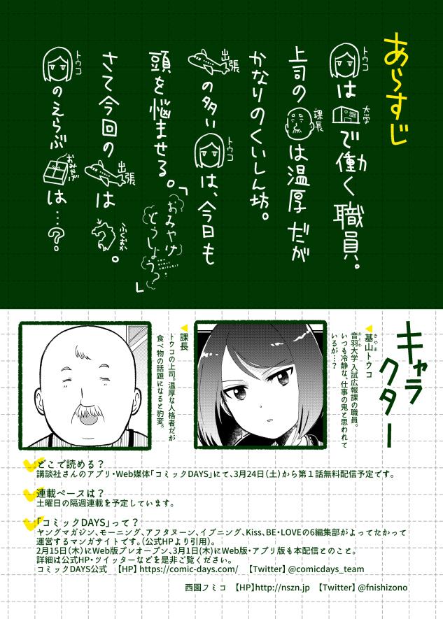 omi_002.jpg