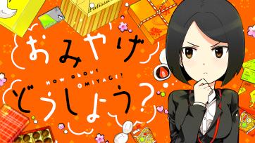 omi_banner.jpg