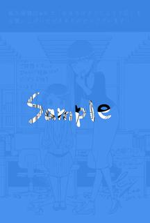 paper_sample.jpg