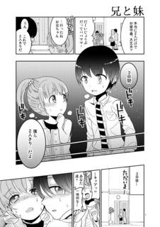 yuuyake04_01.jpg