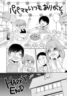 yuuyake04_02.jpg